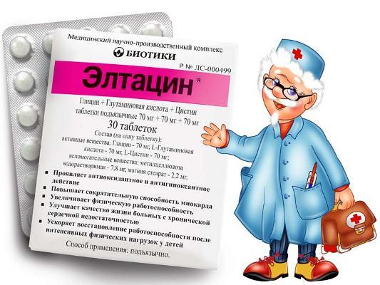 от доктора айболита