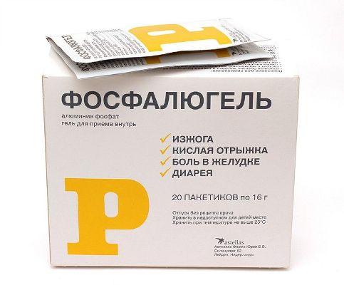 упаковка фосфалюгель