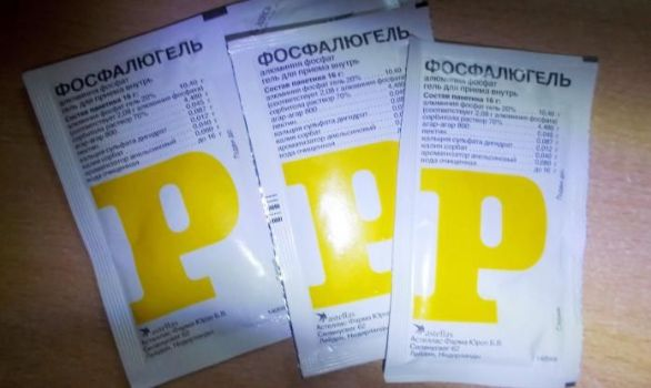 пакетики фосфалюгель