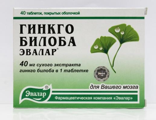 гинко билоба