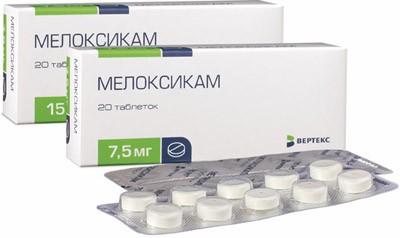 милоксикам в таблетках