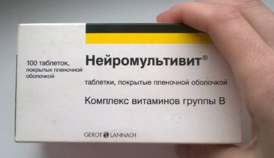 100 таблеток