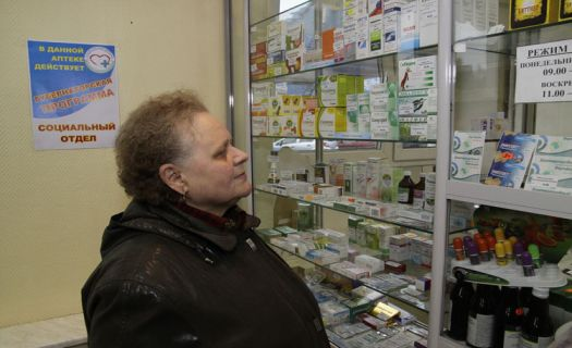 поиск лекарств в аптеке