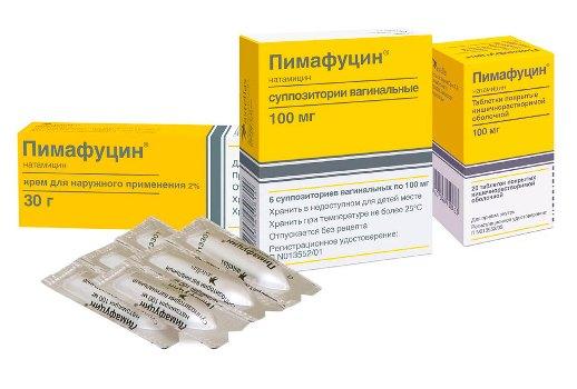 пифамуцин