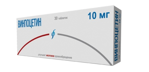 дозировка 30 таблеток